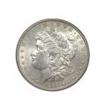 2306032-Morgan-Dollars-pre-21-AU-250-pieces-obv